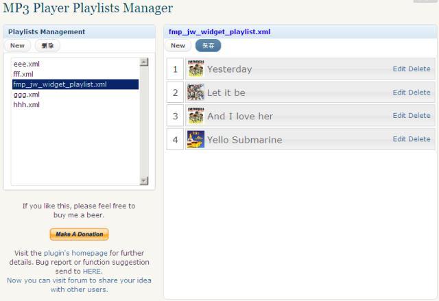 Flash MP3 Player