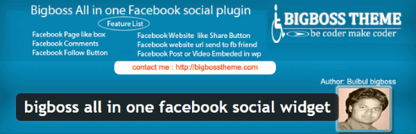 Plugin gratuits - Bigboss All in one Facebook social widget