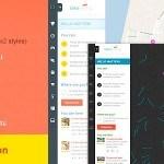 Envato – Les fichiers gratuits – Octobre 2015